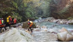 Seregno: trovato morto il pensionato scomparso nei boschi della Valsassina