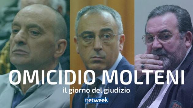 Omicidio Molteni: è arrivata la sentenza