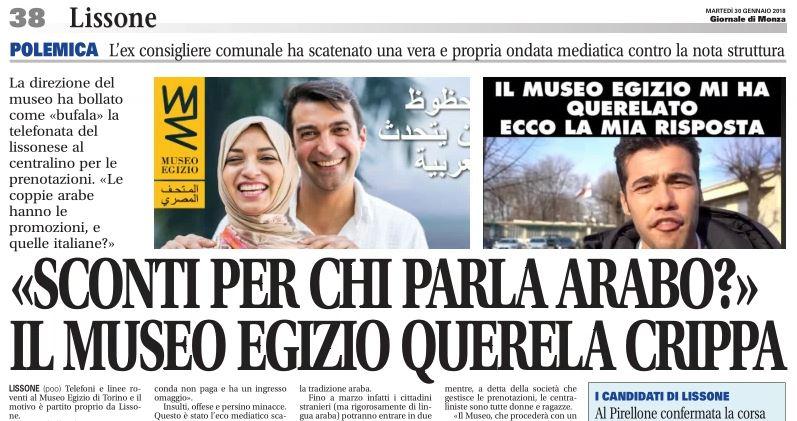 Il servizio del Giornale di Monza del 30 gennaio