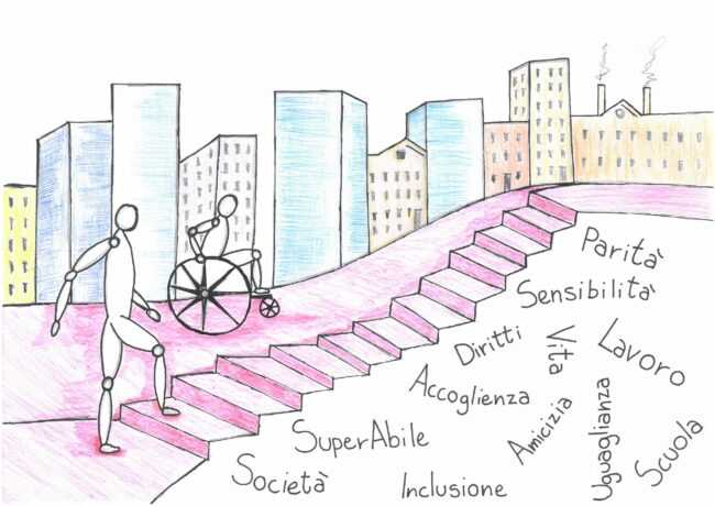 L'elaborato grafico di Marta Viscomi (2 media)